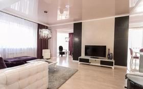 3-комнатная квартира, 135 м² помесячно, Аль-Фараби 53 за 600 000 〒 в Алматы, Медеуский р-н