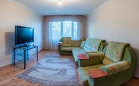 2-комнатная квартира, 70 м², 4/5 этаж посуточно, Казахстанская 106 — Төлебаев за 8 000 〒 в Талдыкоргане