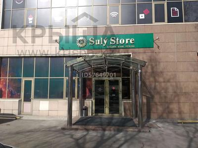 Магазин площадью 500 м², Макатаева 117 — Масанчи за 5 500 〒 в Алматы, Алмалинский р-н