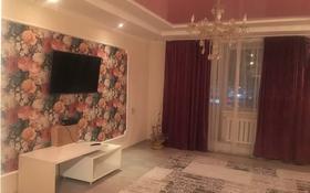 3-комнатная квартира, 117 м², 5/5 этаж, Мкр 24 — Рыскулова за 10 млн 〒 в
