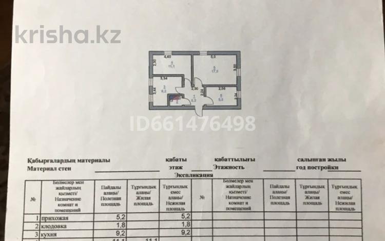 3-комнатная квартира, 50.1 м², 2/2 этаж, Бейбитшилик — Сарыарка за 3.5 млн 〒 в