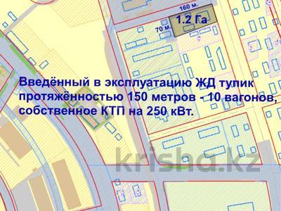 Промбаза 1.2 га, Индустриальный парк — Мустафа Кемаля за 250 млн 〒 в Нур-Султане (Астана), Алматы р-н — фото 7