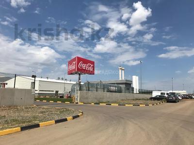 Промбаза 1.2 га, Индустриальный парк — Мустафа Кемаля за 250 млн 〒 в Нур-Султане (Астана), Алматы р-н — фото 5