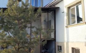 10-комнатный дом, 400 м², 8 сот., Сапака Датка 2в — Независимости за 120 млн 〒 в Шымкенте, Аль-Фарабийский р-н