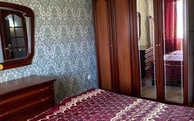 3-комнатная квартира, 72 м², 4/5 этаж, Новаторов 6 за 26 млн 〒 в Усть-Каменогорске