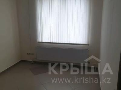 Офис площадью 140 м², проспект Мангилик Ел 8 за 630 000 〒 в Нур-Султане (Астана), Есиль р-н — фото 2