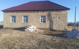 5-комнатный дом, 133 м², 10 сот., Омирзак Маханбет 149 за 10 млн 〒 в
