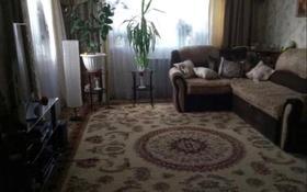 3-комнатный дом, 100 м², 6 сот., Хакимжановой 1 за 14 млн 〒 в Костанае