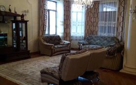 9-комнатный дом, 600 м², 30 сот., мкр Карагайлы 100 за 153.6 млн 〒 в Алматы, Наурызбайский р-н