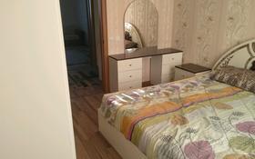 3-комнатная квартира, 56 м², 6/6 этаж, 11 мкр 12 за 8.5 млн 〒 в Лисаковске