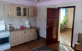 1-комнатный дом, 43 м², 6 сот., Чапаев за 7.7 млн 〒 в Боралдае (Бурундай)