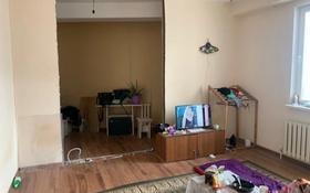 1-комнатная квартира, 41.9 м², 19/20 этаж, Калдаякова — Нажимеденова за 13 млн 〒 в Нур-Султане (Астана), Алматы р-н