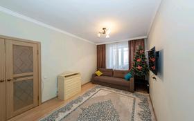 1-комнатная квартира, 40 м², 5/9 этаж, Алихана Бокейханова 17 за 15.5 млн 〒 в Нур-Султане (Астана), Есиль р-н