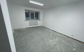 Помещение площадью 110 м², Абылай Хана за 350 000 〒 в Нур-Султане (Астане), Алматы р-н