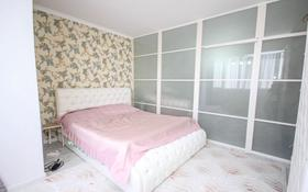 3-комнатная квартира, 95 м², 15/17 этаж, Жандосова за 38.5 млн 〒 в Алматы, Ауэзовский р-н