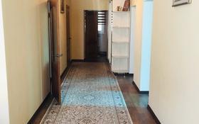 4-комнатный дом посуточно, 120 м², Аманжолова за 50 000 〒 в Жанатурмысе