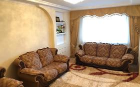 4-комнатная квартира, 89 м², 4/10 этаж, 8 микрорайон 19 за 21 млн 〒 в Костанае