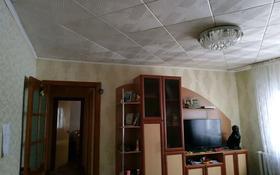 3-комнатный дом, 71 м², 2.87 сот., Заслонова — Литвинова за 9 млн 〒 в Павлодаре