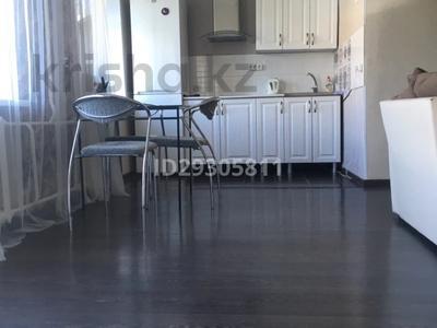2-комнатная квартира, 46 м², 4/5 этаж посуточно, Космическая 4 за 10 000 〒 в Усть-Каменогорске — фото 6