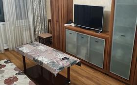 3-комнатная квартира, 59 м², 3/5 этаж, мкр №9, Берегового 36 за 22 млн 〒 в Алматы, Ауэзовский р-н