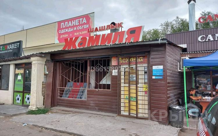 Помещение площадью 50 м², улица Осипенко 7б — Привокзальная за 81 млн 〒 в Алматы, Турксибский р-н