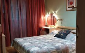 3-комнатная квартира, 71 м², 2/5 этаж, 7-й мкр 7 за 18.2 млн 〒 в Актау, 7-й мкр