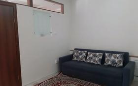 2-комнатный дом помесячно, 42 м², 5 сот., Жумалиева — Гоголя за 110 000 〒 в Алматы, Алмалинский р-н