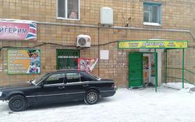 Магазин площадью 73 м², мкр Майкудук, 12й микрорайон 29 за 18.5 млн 〒 в Караганде, Октябрьский р-н