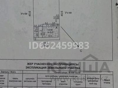 4-комнатный дом, 105 м², 8 сот., мкр Туран , Туран мкр 192 за 8.5 млн 〒 в Шымкенте, Каратауский р-н — фото 8