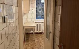 2-комнатная квартира, 44 м², 1/4 этаж, мкр №4 5 — Алтынсарина за 16.2 млн 〒 в Алматы, Ауэзовский р-н