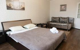 1-комнатная квартира, 34 м², 5/5 этаж посуточно, улица Карима Сутюшева 51 за 6 000 〒 в Петропавловске