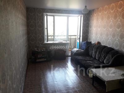 1-комнатная квартира, 30 м², 3/5 этаж, Смагулова 1А за 3.6 млн 〒 в Актобе — фото 2