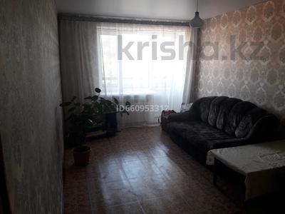 1-комнатная квартира, 30 м², 3/5 этаж, Смагулова 1А за 3.6 млн 〒 в Актобе