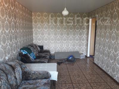 1-комнатная квартира, 30 м², 3/5 этаж, Смагулова 1А за 3.6 млн 〒 в Актобе — фото 4