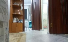 3-комнатная квартира, 62 м², 5/5 этаж, Мкр Аса 43 за 15 млн 〒 в Таразе