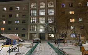 1-комнатная квартира, 35 м², 5/5 этаж, Сатпаева 5/1 за 12.3 млн 〒 в Нур-Султане (Астана), Алматы р-н