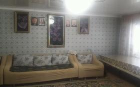 3-комнатный дом, 57.4 м², Улана 28а за 18 млн 〒 в Талгаре
