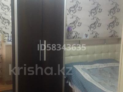 3-комнатный дом, 57.4 м², Улана 28а за 18 млн 〒 в Талгаре — фото 4