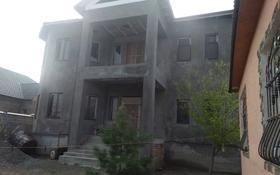 9-комнатный дом, 391 м², 8 сот., Ахмет Аширов 554 за 50 млн 〒 в Шымкенте, Каратауский р-н