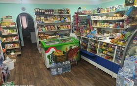 Магазин площадью 64 м², Байзак батыра 182А за 17.5 млн 〒 в Таразе