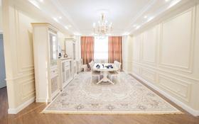 5-комнатная квартира, 200 м², 7/8 этаж, Мкр Жана Гарышкер за 75 млн 〒 в Талдыкоргане