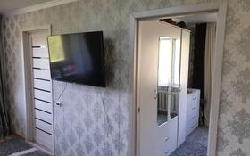 3-комнатная квартира, 48 м², 5/5 этаж, Сатыбалдина 23 за 12.5 млн 〒 в Караганде, Казыбек би р-н