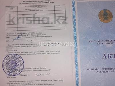 Участок 2 сотки, Сулейменова 53 — Конаева за 8 млн 〒 в