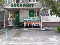 Магазин площадью 53.3 м²