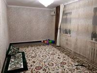 3-комнатный дом, 73 м², 6 сот.