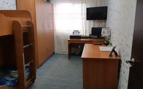 2-комнатная квартира, 46 м², 5/5 этаж, 30-й Гвардейской Дивизии 24 — Амурская за 13.2 млн 〒 в Усть-Каменогорске