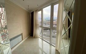 2-комнатная квартира, 82 м², 5/13 этаж, Розыбакиева 247 за 59 млн 〒 в Алматы, Бостандыкский р-н