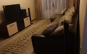3-комнатная квартира, 58 м², 4/5 этаж, Жандосова за 23.6 млн 〒 в Алматы, Ауэзовский р-н