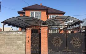 5-комнатный дом, 200 м², 6 сот., Карбышева за 38 млн 〒 в Нур-Султане (Астана), Сарыарка р-н