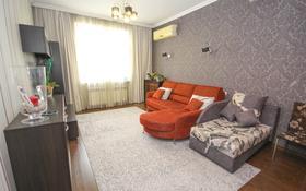 1-комнатная квартира, 60 м², 10/17 этаж, Муканова за 36.5 млн 〒 в Алматы, Алмалинский р-н